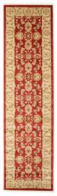 Ziegler Kaspin - Rudý Koberec 80X300 Orientální Běhoun Červenožlutá/Tmavá Béžová ( Turecko)