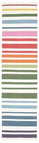 Rainbow Stripe - White Koberec 80X300 Moderní Ruční Tkaní Běhoun Bílý/Krém (Bavlna, Indie)