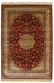 Nahal - Červenožlutá Koberec 160X230 Moderní Tmavě Hnědá/Hnědá/Světle Hnědá ( Turecko)