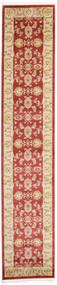 Ziegler Kaspin - Rudý Koberec 80X400 Orientální Běhoun Béžová/Červenožlutá ( Turecko)