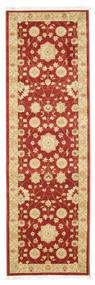 Farahan Ziegler - Rudý Koberec 80X250 Orientální Běhoun Tmavá Béžová/Tmavě Červená/Béžová ( Turecko)