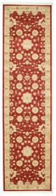 Farahan Ziegler - Rudý Koberec 80X300 Orientální Běhoun Béžová/Červenožlutá ( Turecko)