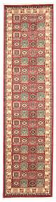 Kazak Simav Koberec 80X300 Orientální Běhoun Tmavě Červená/Červenožlutá ( Turecko)