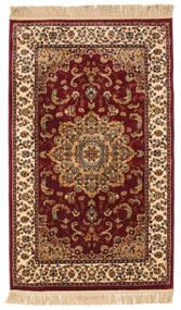 Nahal - Červenožlutá Koberec 100X160 Moderní Tmavě Hnědá/Tmavě Červená ( Turecko)