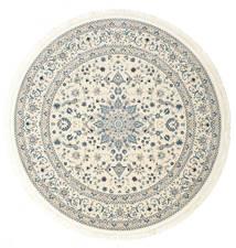 Nain Emilia - Cream/Světle Modrá Koberec Ø 150 Orientální Oválný Béžová/Světle Šedá ( Turecko)