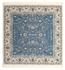 Nain Florentine - Světle Modrý Koberec 200X200 Orientální Čtvercový Béžová/Modrá/Světle Šedá ( Turecko)