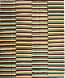 Kelim Moderní Koberec 224X270 Moderní Ruční Tkaní Tmavě Hnědá/Světle Hnědá (Bavlna, Persie/Írán)