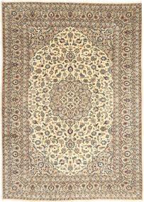 Keshan Koberec 250X352 Orientální Ručně Tkaný Béžová/Tmavá Béžová Velký (Vlna, Persie/Írán)