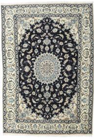 Nain Koberec 200X285 Orientální Ručně Tkaný Béžová/Černá (Vlna, Persie/Írán)