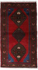 Hamedan Koberec 80X150 Orientální Ručně Tkaný (Vlna, Persie/Írán)