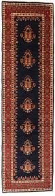Gabbeh Kashkooli Koberec 83X300 Moderní Ručně Tkaný Běhoun Tmavě Hnědá/Tmavě Červená (Vlna, Persie/Írán)