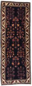 Gabbeh Kashkooli Koberec 82X223 Moderní Ručně Tkaný Běhoun Tmavě Hnědá/Tmavě Červená (Vlna, Persie/Írán)