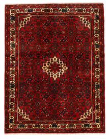 Hosseinabad Koberec 150X193 Orientální Ručně Tkaný Tmavě Hnědá/Tmavě Červená (Vlna, Persie/Írán)