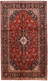 Keshan Koberec 145X249 Orientální Ručně Tkaný Tmavě Červená (Vlna, Persie/Írán)