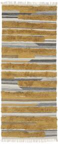 Sunny - Yellow Koberec 100X250 Moderní Ruční Tkaní Běhoun Hnědá/Tmavě Hnědá (Vlna, Indie)