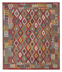 Kelim Afghán Old Style Koberec 254X294 Orientální Ruční Tkaní Tmavě Hnědá/Tmavě Zelený Velký (Vlna, Afghánistán)