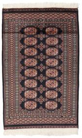 Pákistán Bokhara 2Ply Koberec 80X125 Orientální Ručně Tkaný Černá/Tmavě Hnědá (Vlna, Pákistán)