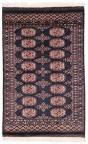 Pákistán Bokhara 2Ply Koberec 79X120 Orientální Ručně Tkaný Černá/Tmavě Červená (Vlna, Pákistán)