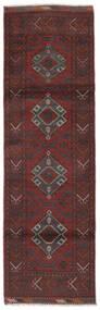 Afghán Koberec 79X248 Orientální Ručně Tkaný Běhoun Černá/Tmavě Hnědá (Vlna, Afghánistán)