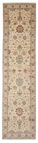 Ziegler Ariana Koberec 98X404 Orientální Ručně Tkaný Běhoun Hnědá/Světle Hnědá (Vlna, Afghánistán)